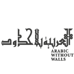 Arabic Without Walls