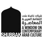 A Window On Contemporary Arab Culture Shubbak logo