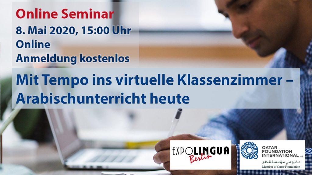 Flyer for online seminar