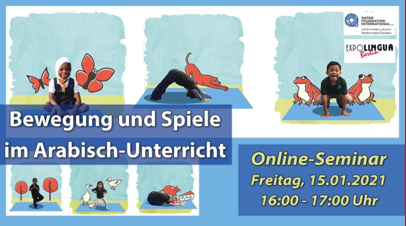 Flyer for an online seminar