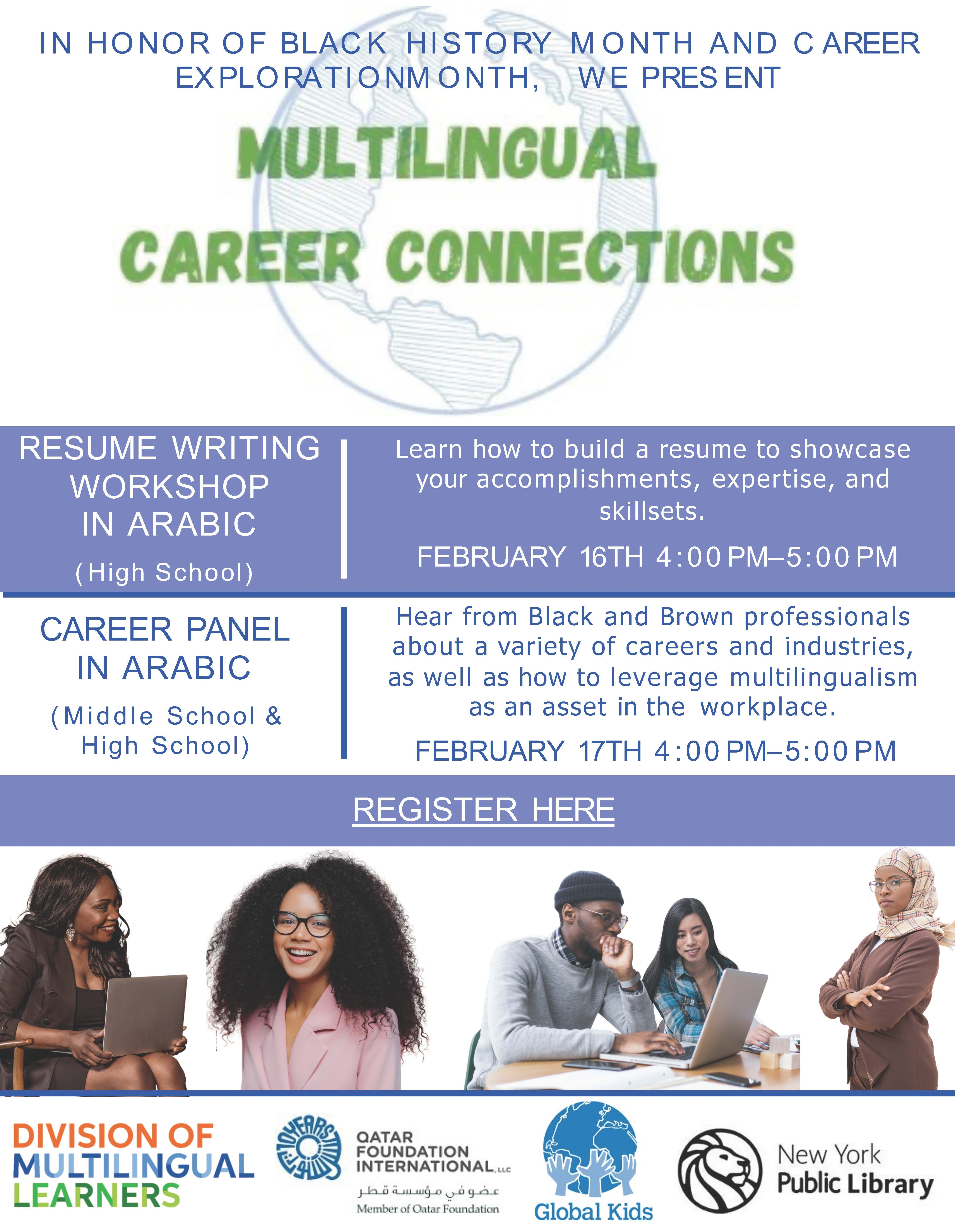 Arabic Multilingual Career Connections flyer